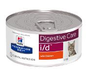 Hill's Pet Nutrition Hill's Prescription Diet I/D pour chat 24x156g