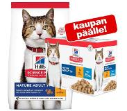 Hill's Pet Nutrition Hill's Science Plan Feline Adult Poulet 10 kg
